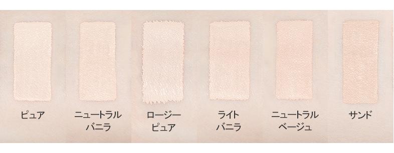 ETUDEダブルラスティングセラムファンデーション 色 種類